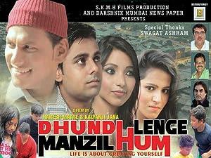 Dhund Lenge Manzil Hum movie, song and  lyrics