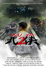 Wu Xia 2 the Code