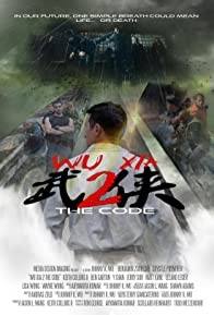 Primary photo for Wu Xia 2 the Code