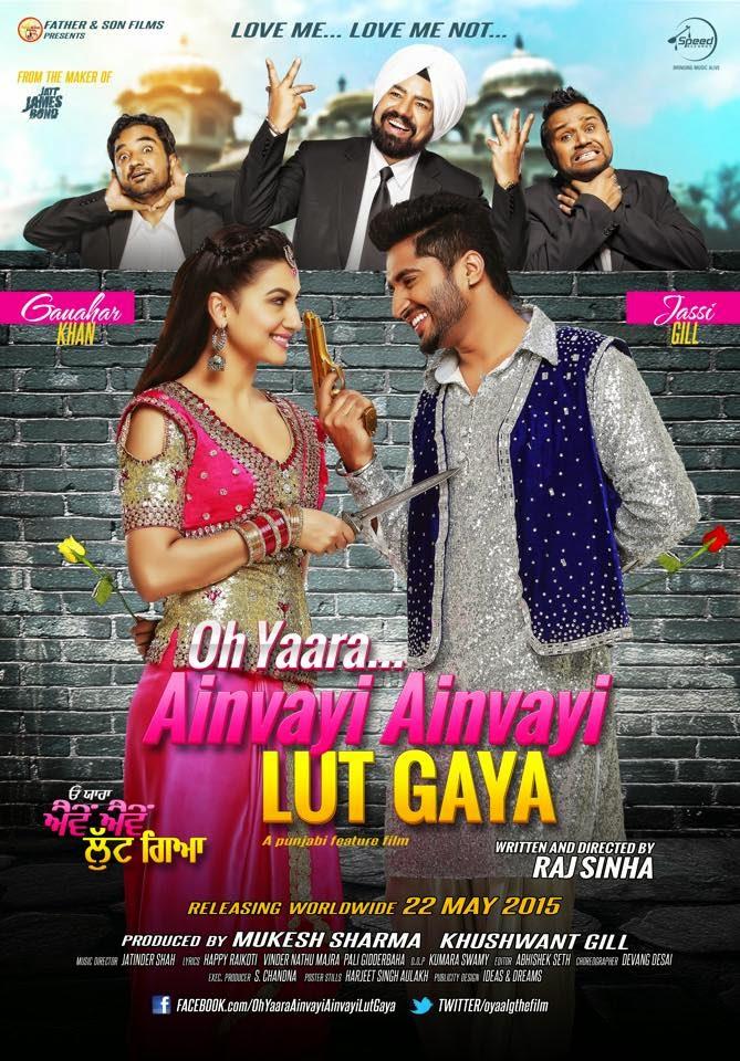 Oh Yaara Ainvayi Ainvayi Lut Gaya 2015 Punjabi 352MB DVDRip ESub Download