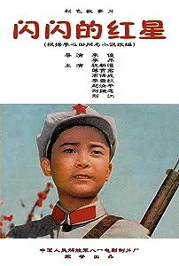 Mobile websites for free movie downloads Shan shan de hong xing China [hdv]