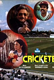 Cricketer Poster
