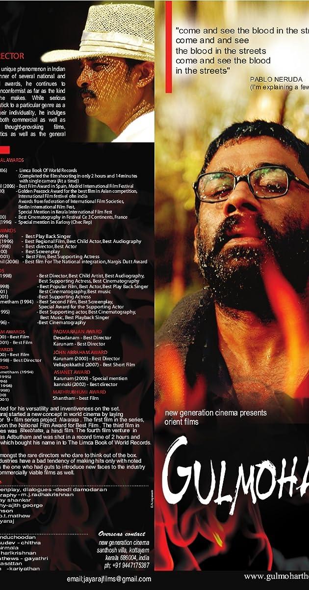 Gulmohar (2008) - IMDb