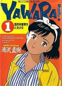 Movies for windows Yawara wo shiai ni dasu sakusen! Kore ga washi no yarikata ja!! [mpg]