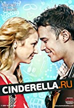 Cinderella.ru