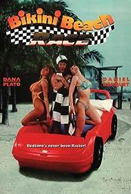 Bikini Beach Race (1992)