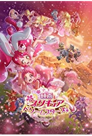 Precure the Movie: Dream Stars!