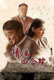 Sha Zhu Poster