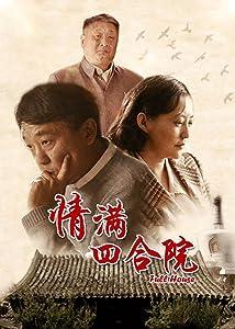 Sha Zhu - Episode 1.25