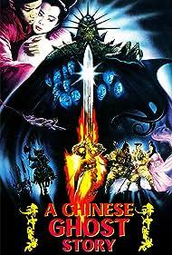 Sien lui yau wan (1987)