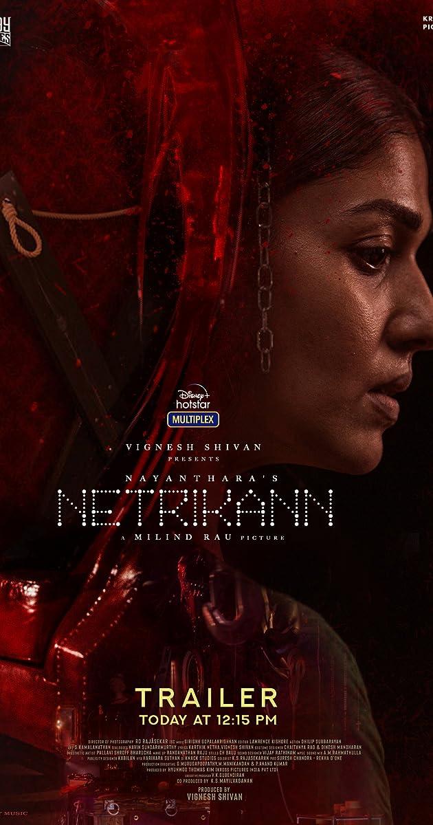 Netrikann Torrent Download