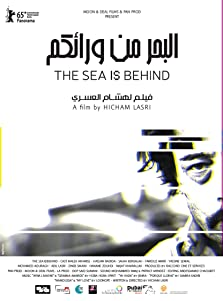 The Sea Is Behind (2014)