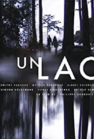 Un lac (2008)
