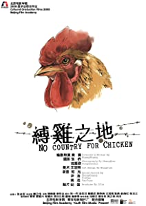 Movies bluray download No Country for Chicken China [720x594]