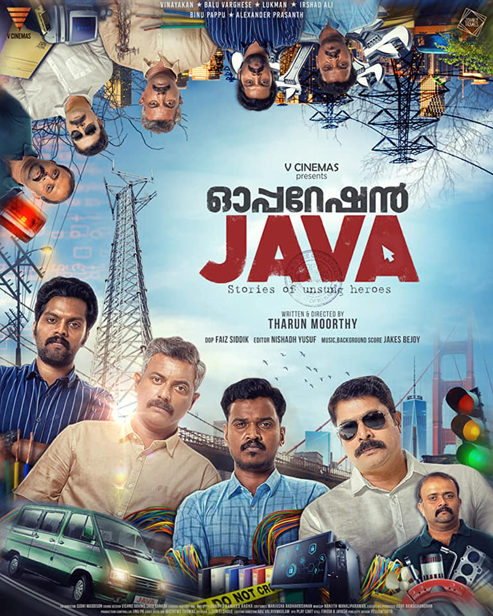 Operation JAVA 2021 Malayalam 400MB HDRip Download