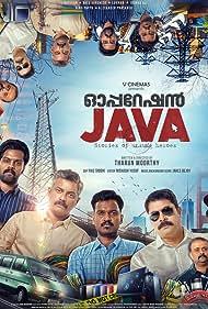 Irshad, Lukman Lukku, Balu Varghese, Prasanth, and Binu Pappu in Operation Java (2021)