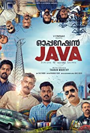 Operation Java (2021) Malayalam TRUE WEB-DL 1080p & 720p 400MB & 200MB – ESub