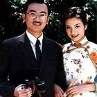 Wei Zhao and Alec Su in Lao fang you xi (1999)
