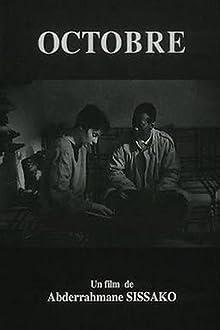 October (1993)