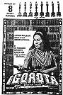 Igorota (1968) Poster