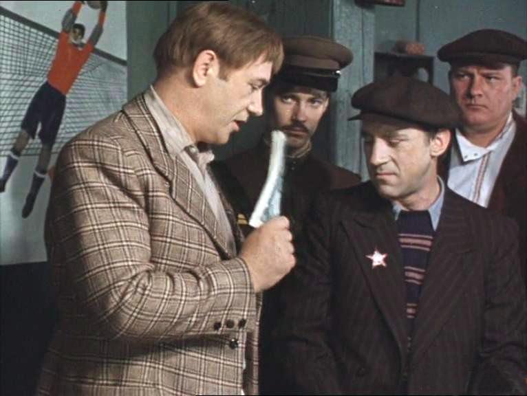 Vladimir Konkin, Leonid Kuravlyov, Aleksandr Milyutin, and Vladimir Vysotskiy in Mesto vstrechi izmenit nelzya (1979)