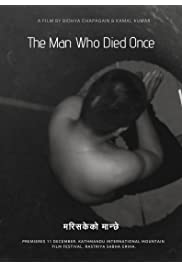 The Man Who Died Once