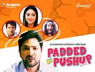 Padded Ki Pushup (2019) Marathi (Episode 1-5 Merged) Hungam 450MB