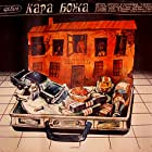 Bich bozhiy (1989)