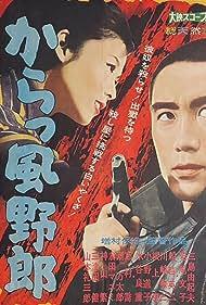 Yukio Mishima in Karakkaze yarô (1960)