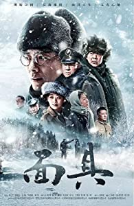 English movie clips free téléchargements Mian ju: Episode #1.22  [4K] [mpg] [1020p]