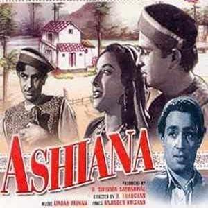 Ashiana movie, song and  lyrics