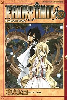 دانلود زیرنویس فارسی سریال Fairy Tail OVA Series