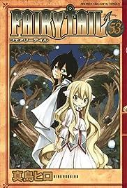 Fairy Tail OVA Series Poster