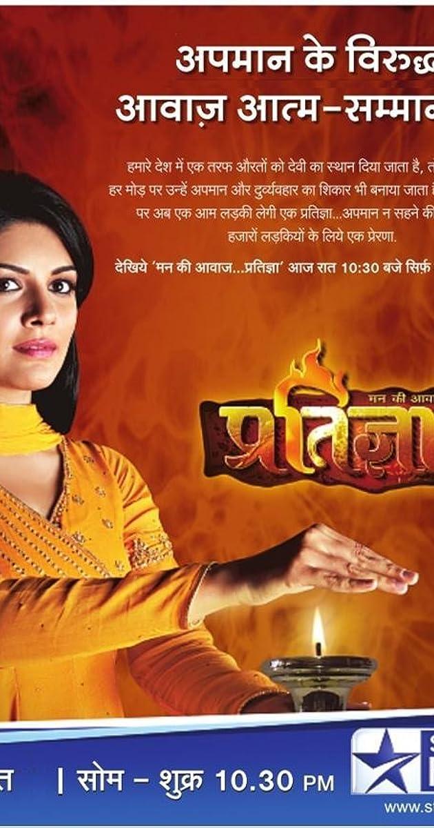 Mann Ki Awaaz Pratigyaa (TV Series 2009– ) - IMDb
