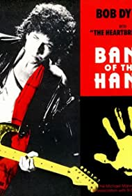 Bob Dylan in Band of the Hand (1986)