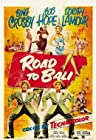 Primary image for Road to Bali
