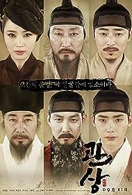 Kim Hye-su, Jung-jae Lee, Kang-ho Song, Lee Jong-Suk, and Jo Jung-Suk in Gwansang (2013)