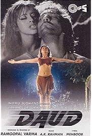 Daud: Fun on the Run (1997) film en francais gratuit