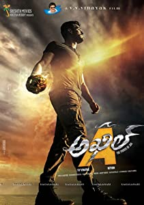 Akhil download torrent
