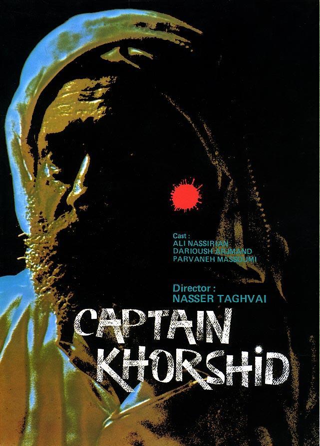 Nakhoda Khorshid (1987)