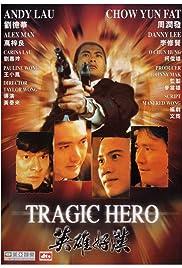 Ying hung ho hon Poster