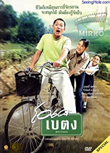 Downloads the movies OK baytong by Nonzee Nimibutr [HDRip]