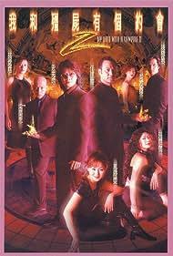Ngo wo geun see yau gor yue wui II (2000)