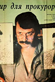 Aleksandr Kosarev in Suvenir dlya prokurora (1989)
