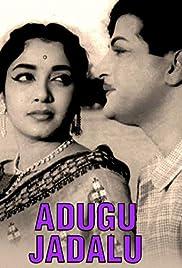 Adugu Jaadalu Poster