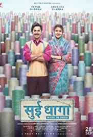 Sui Dhaaga – Made In India (2018) besthdmovies - Hindi Movie DVDScr 700MB 720p ESubs