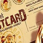 Subodh Bhave and Girish Kulkarni in Postcard (2014)