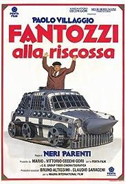 Fantozzi alla riscossa(1990) Poster - Movie Forum, Cast, Reviews