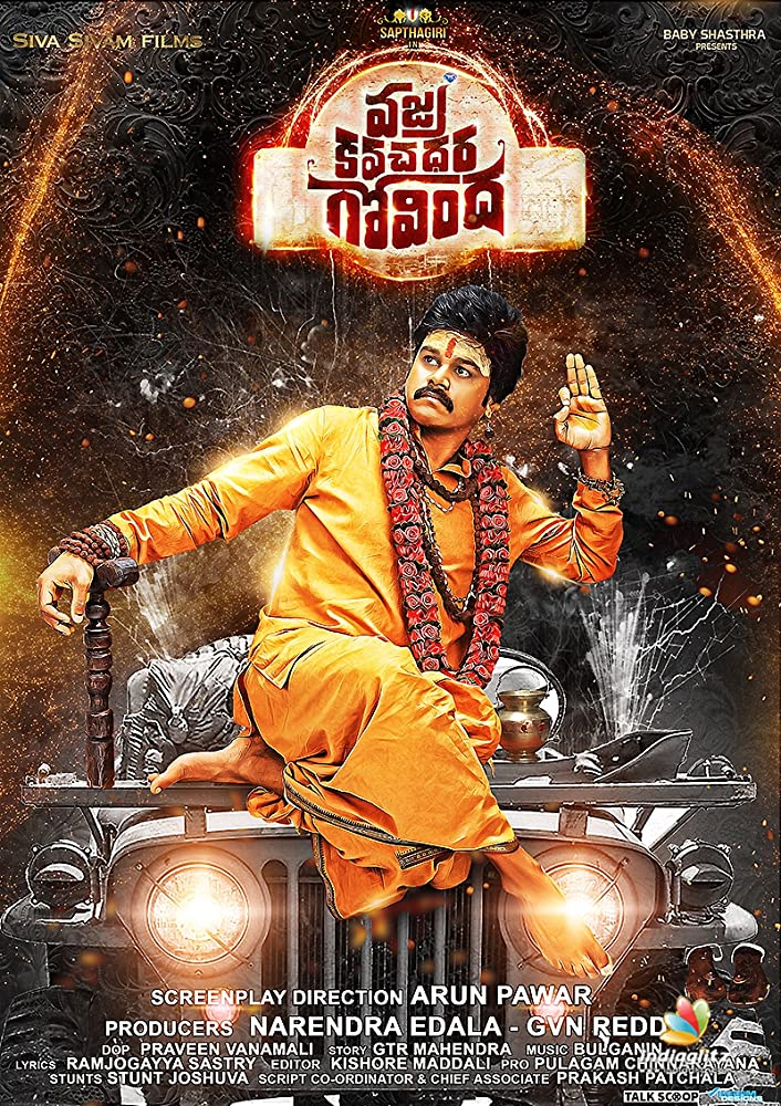 Vajra Kavachadhara Govinda 2019 Telugu 720p Proper HDRip 1.3GB ESubs Free Download
