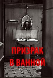 Ghost In Bathroom 2014 Imdb